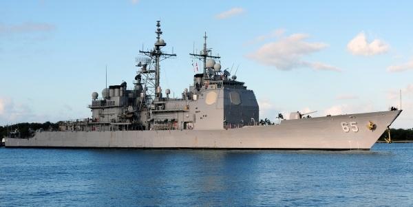 Mike Abrashoff - USS Benfold